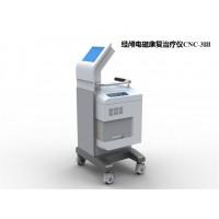 供应CNC-3III型超反射脑磁治疗仪