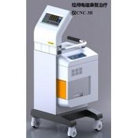 供应CNC-3II型超反射脑磁治疗仪