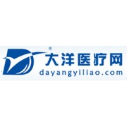 广东大洋医疗科技有限公司