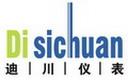 广州迪川仪器仪表有限公司市场部