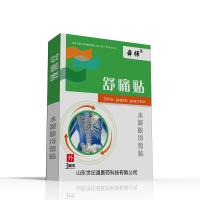透皮贴|中医绿色疗法|中药透皮技术