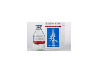 奥沙利铂甘露醇注射液