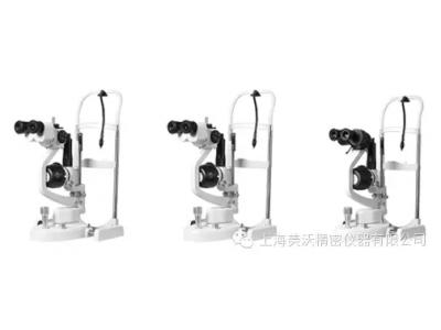 裂隙灯显微镜(下光源)
