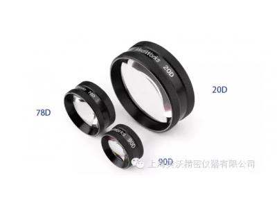 眼底镜 20D/78D/90D