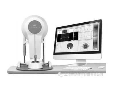 三维眼前节分析系统SCANSYS   TA517
