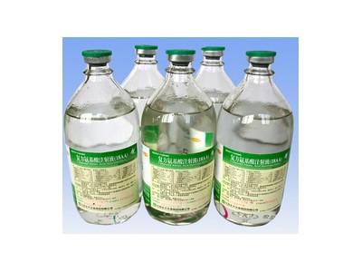 复方氨基酸注射液18AA(500ml:25g总氨基酸)
