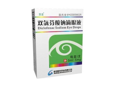 苏洁®双氯芬酸钠滴眼液