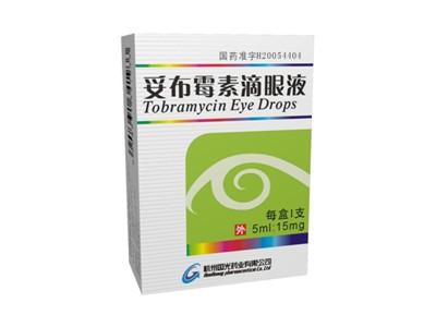 妥布霉素滴眼液