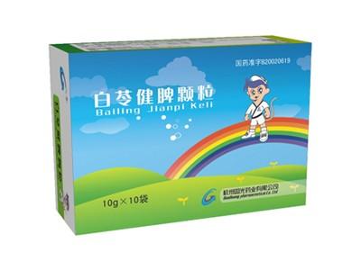 白苓健脾颗粒(10g×10袋)