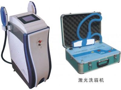 LS-QG7光子嫩肤机