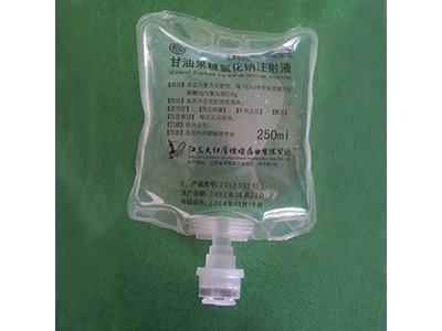 甘油果糖氯化钠注射液