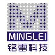 东莞市铭雷电子科技有限公司