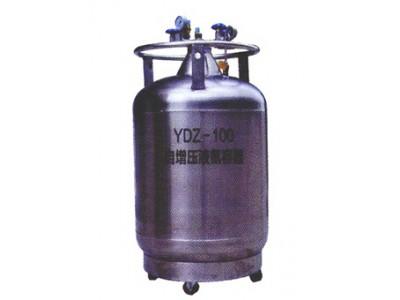 自增压液氮罐是根据GB16774-2012