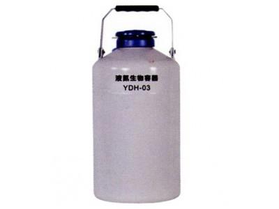铝合金航空型液氮生物容器