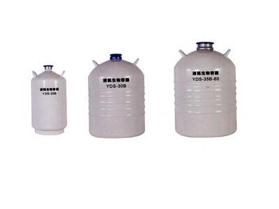 铝合金贮存型液氮生物容器