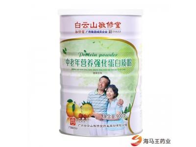 敬修堂 中老年营养强化蛋白质粉