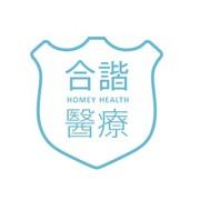 广州合谐医疗科技有限公司