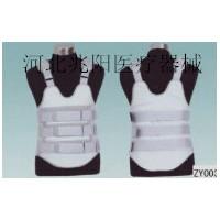 供应胸腰骶骨矫形器
