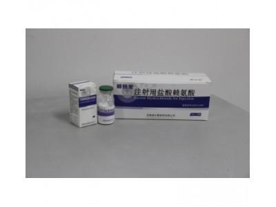 注射用盐酸赖氨酸
