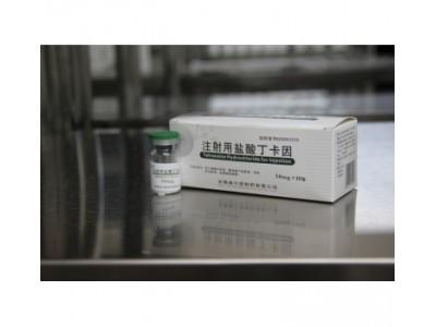 注射用盐酸丁卡因