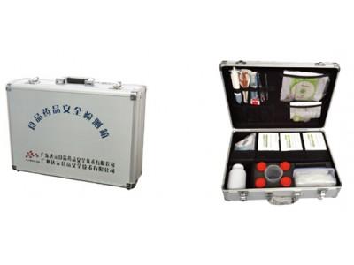 保健食品、药品安全快速检测箱及配套试剂盒