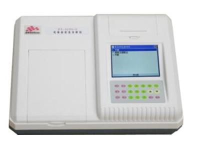 保健食品化妆品多功能检测仪(光谱分析法)