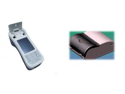一体化药品安全快检集成系统(便携式)