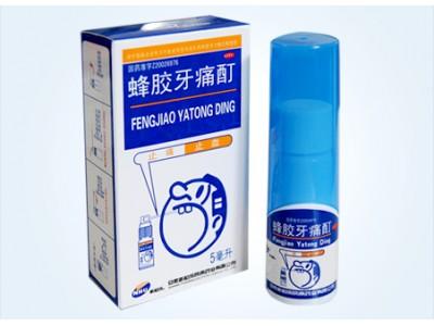 蜂胶牙痛酊5ml