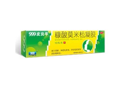 (999皮炎平)糠酸莫米松凝胶