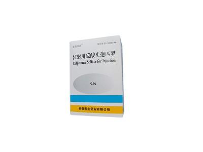 注射用硫酸头孢匹罗