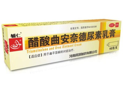 醋酸曲安奈德尿素乳膏