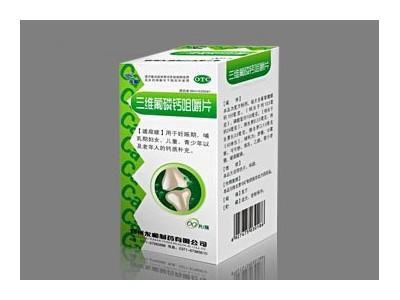 三维葡磷钙咀嚼片