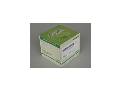 抗髓过氧化物酶抗体测定试剂盒(酶免法)