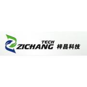 深圳市梓昌科技有限公司