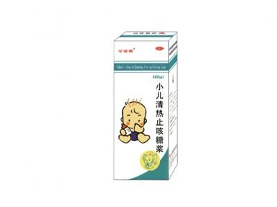 小儿清热止咳糖浆