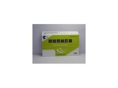 阿莫西林胶囊0.25g