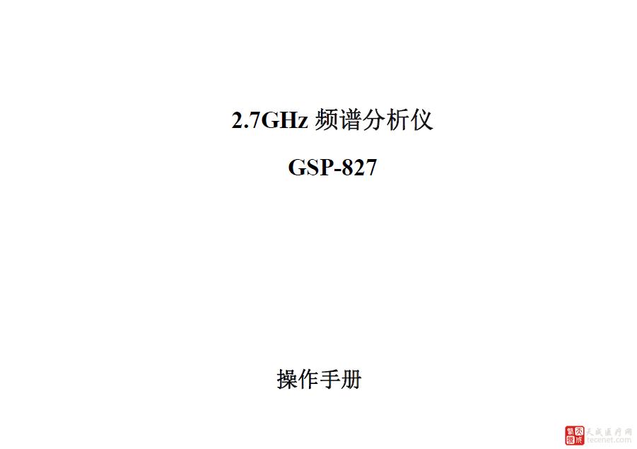 QQ截图20150518134620