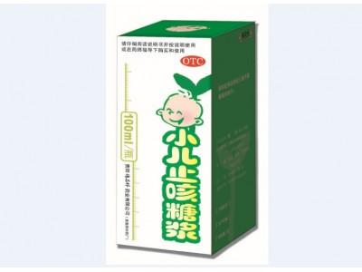 小儿止咳糖浆——祛痰,镇咳