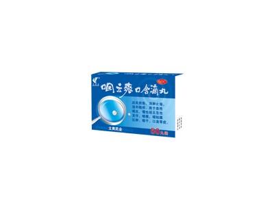 咽立爽盒子立体(50丸新包装)