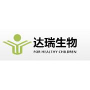 广州市达瑞生物技术股份有限公司