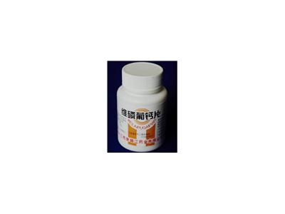 维磷葡钙片