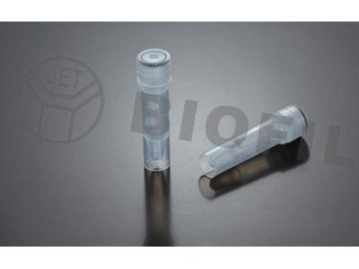 SST001020 一次性血清管/样品管2.0ml