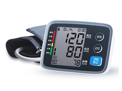 U80EH 臂式蓝牙血压计