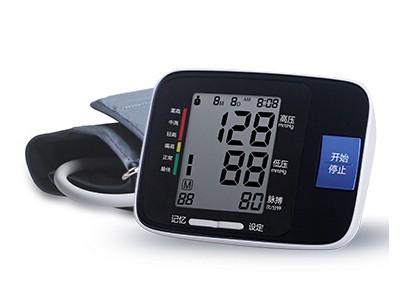 U80L臂式血压计