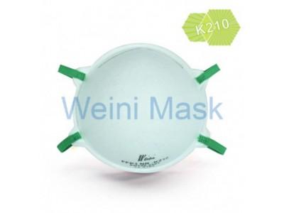 杯型口罩-K210