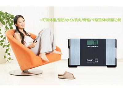 BYF11精美电子人体脂肪秤