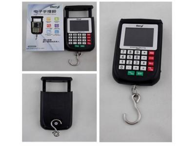 电子手提秤计价秤计算器验钞多功能商业用称