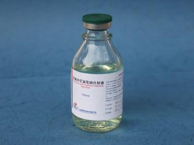 氧氟沙星氯化钠注射液