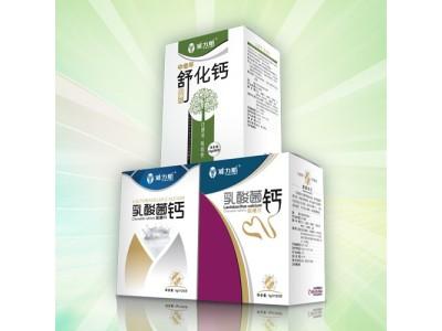 中老年舒化钙咀嚼片和乳酸菌钙咀嚼片
