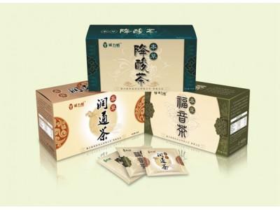 雅力斯-茶系列
